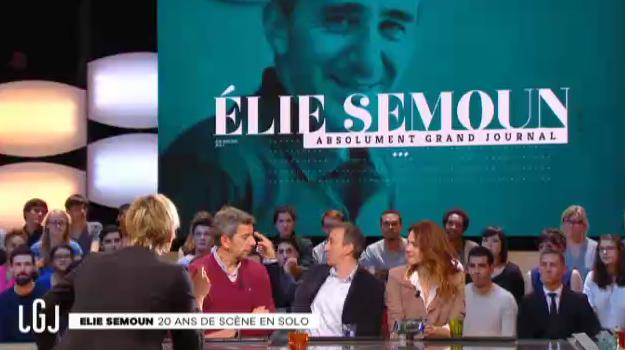 Elie Seimoun