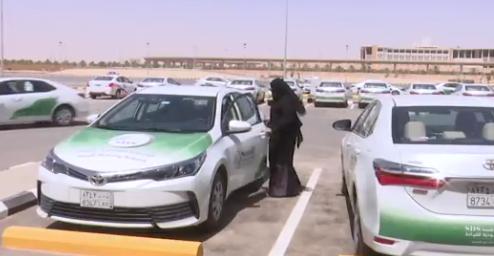 Femme voiture islam