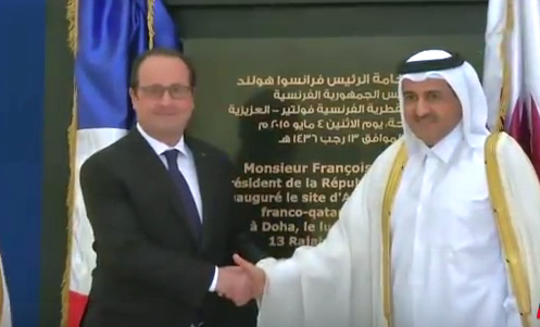 Hollande Arabie Saoudite