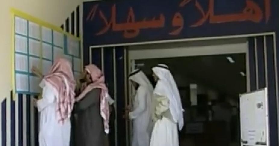 Div Arabie Saoudite